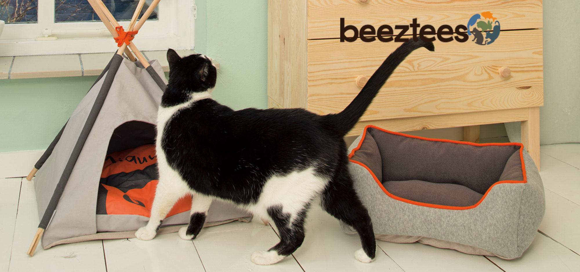 Beeztees Katzenzubehör Fresh, Bild 2