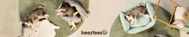 Beeztees Puppy Welpen-Serie, Bild 1
