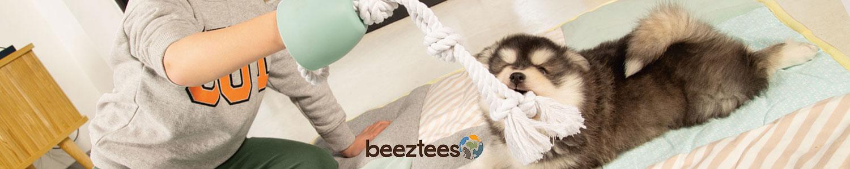 Beeztees Puppy Welpen-Serie, Bild 6