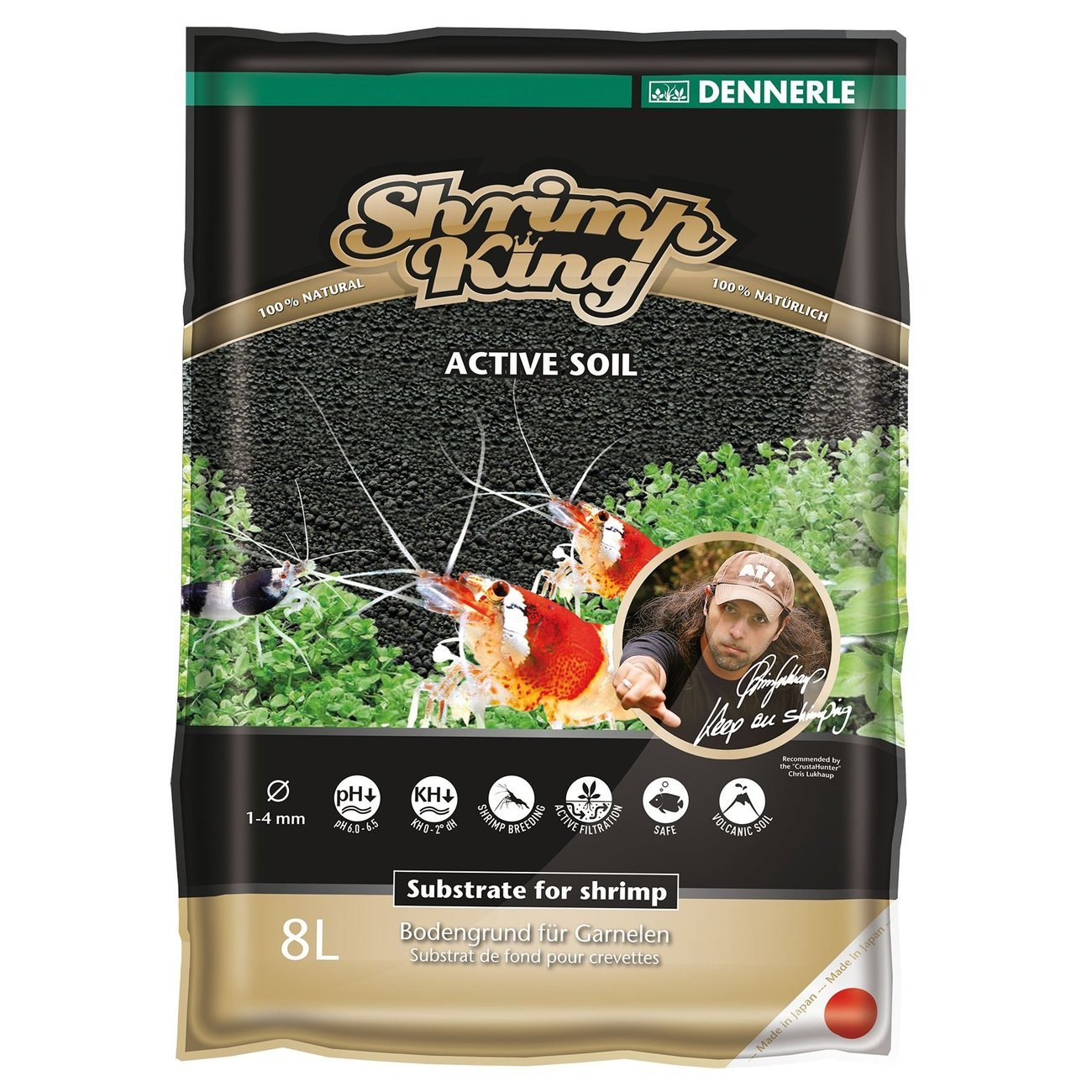 Dennerle Shrimp King Active Soil