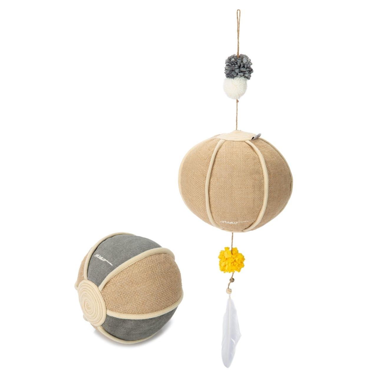 Designed By Lotte Designed by Lotte Katzenspielball