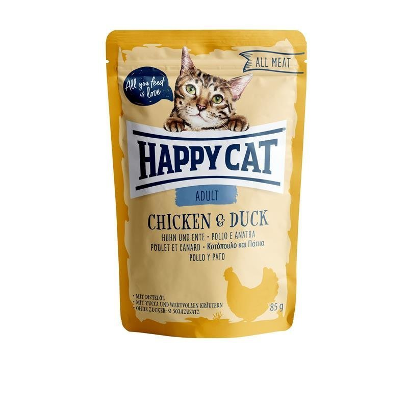 Happy Cat Pouches All Meat Adult, Bild 3