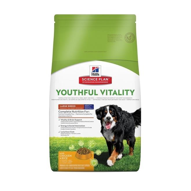 Hills Canine Adult 5+ Youthful Vitality Large Hundefutter
