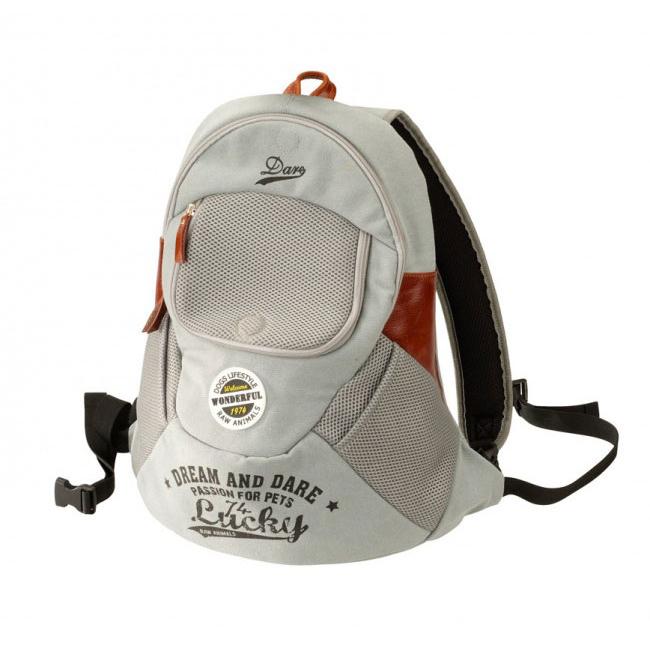 DREAM and DARE Hunderucksack Backpack Dream, Bild 2
