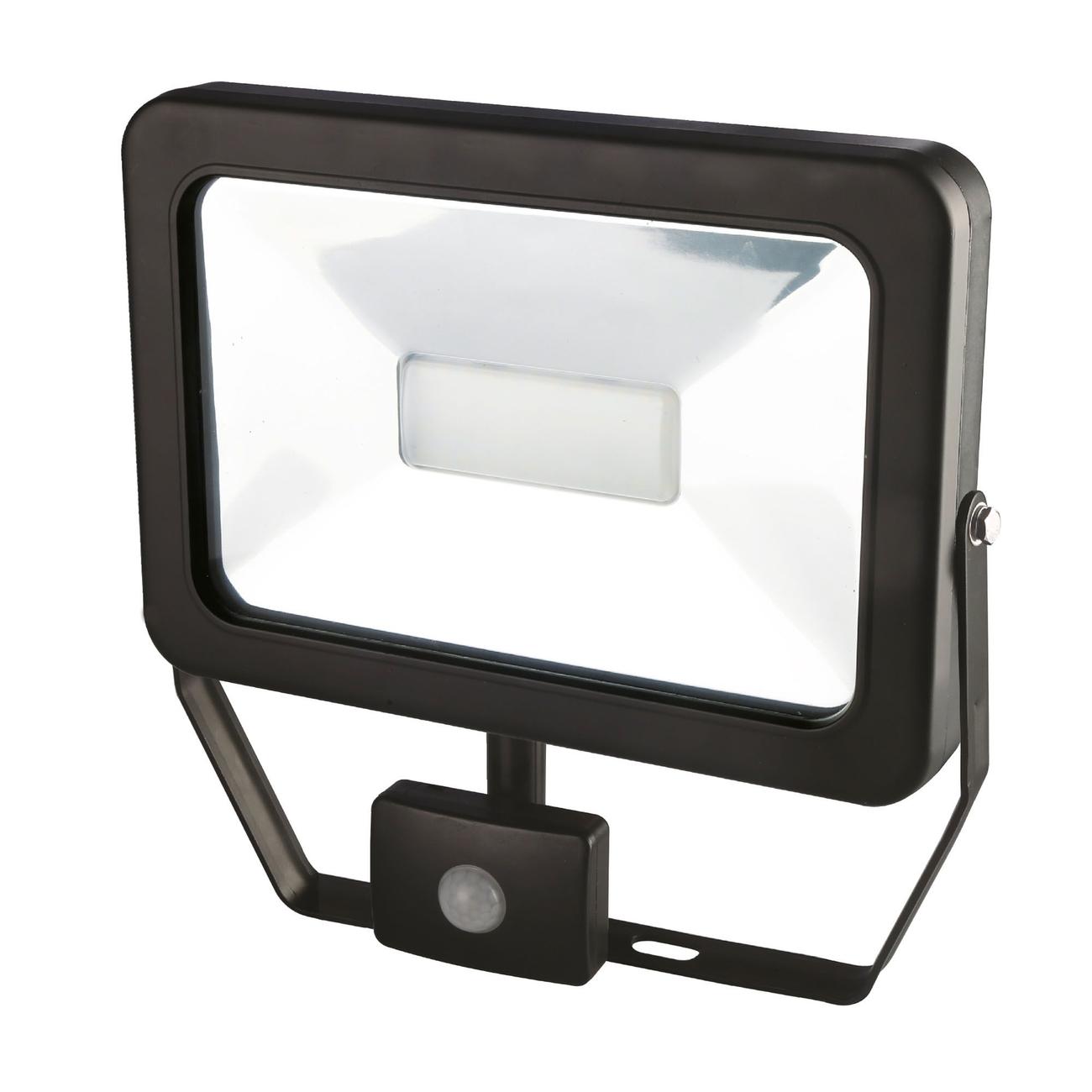 Kerbl LED-Außenstrahler mit oder ohne Bewegungsmelder, 50W, mit Bewegungsmelder - 4000Im, B278xH255xT75mm