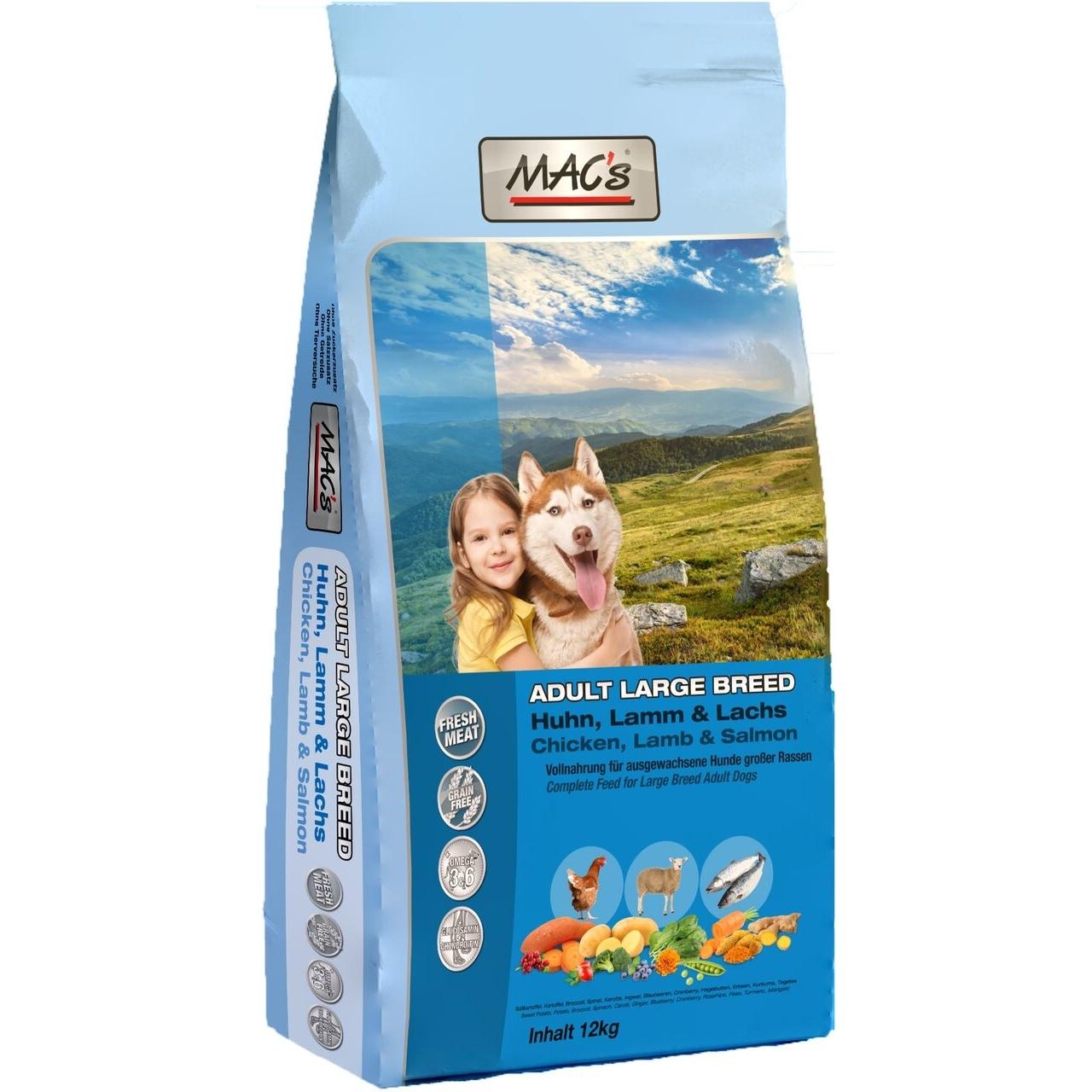 MACs Dog Adult Large Breed Trockenfutter für Hunde, Bild 2