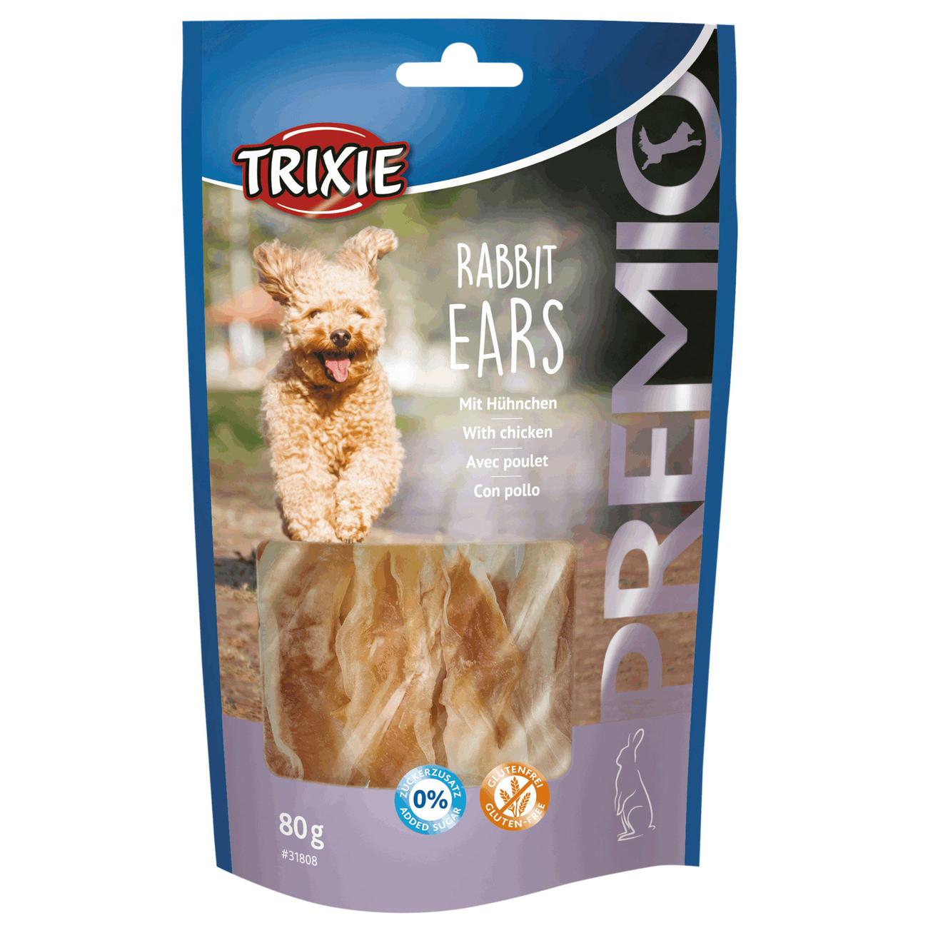 Trixie PREMIO Rabbit Ears für Hunde 31808