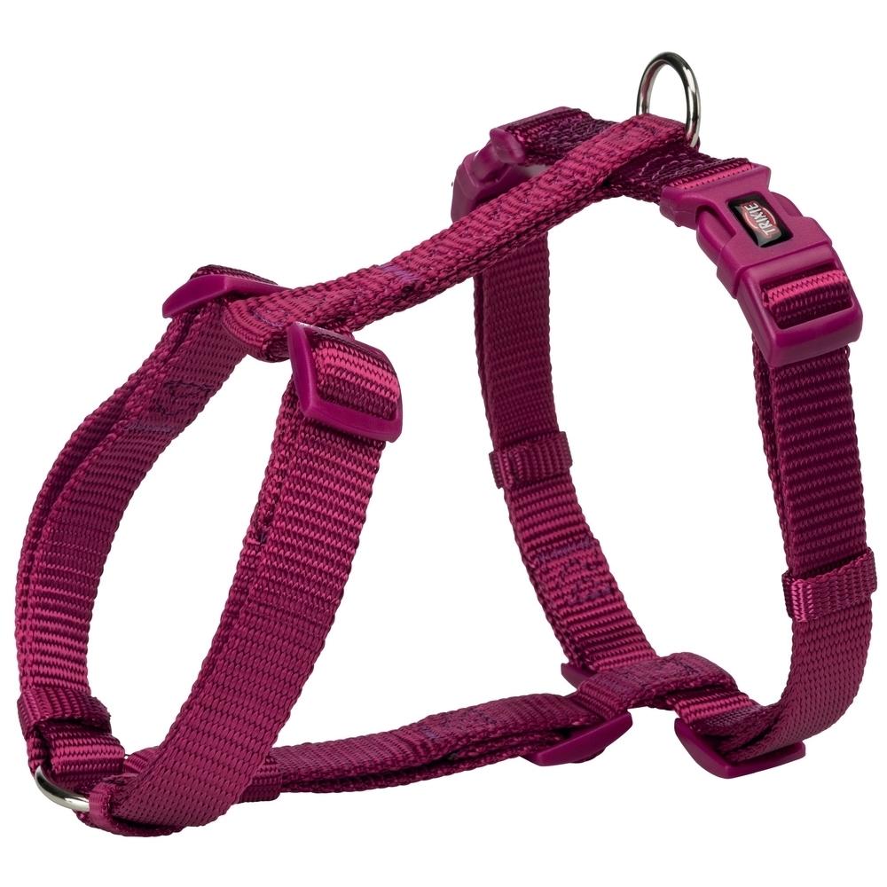 Trixie Premium Nylon Hundegeschirr 204800, Bild 9