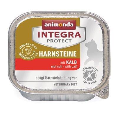 Animonda Integra Protect Harnsteine Katzenfutter Schälchen Preview Image