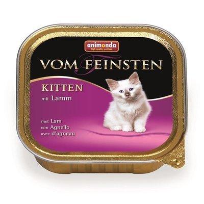 Animonda vom Feinsten Kitten Katzenfutter