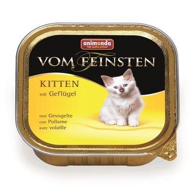 Animonda vom Feinsten Kitten Katzenfutter Preview Image