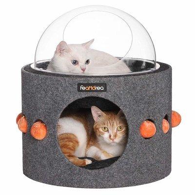 FEANDREA Katzenhaus Katzenhöhle in Ufo-Form