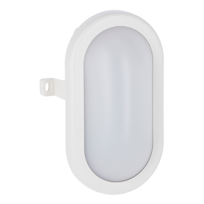 Kerbl LED Ovalleuchte