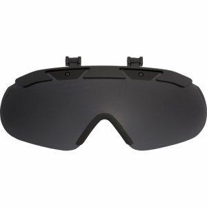 OneK Sonnenbrille für Reithelme