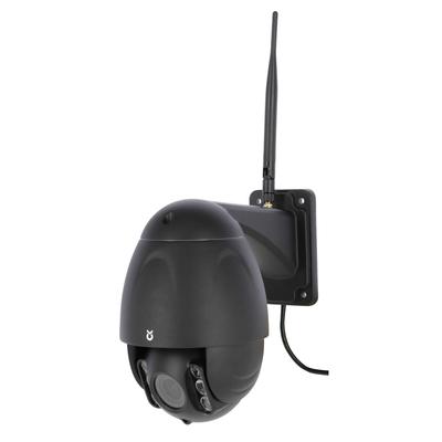 Kerbl Speed-Dome Stall Überwachungskamera IPCam 360 RC/HD mit opt. Zoom Preview Image