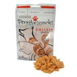 Chicken Cubes - 50 g