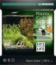 Dennerle NanoCube Basic Style LED Aquarium 20 Liter